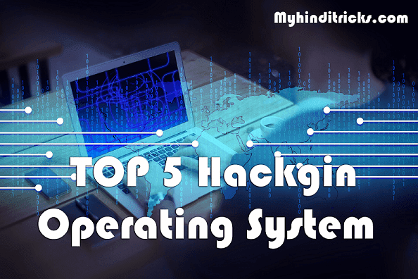 best-hacking-operating-system