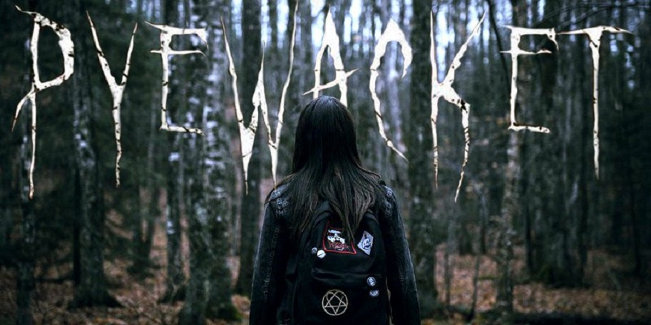 The Movie Sleuth: New Horror Releases: Pyewacket (2017