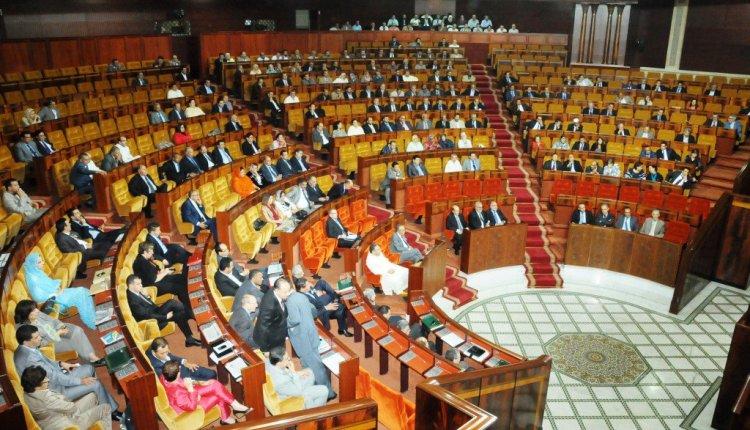 الصندوق الوطني للتقاعد يصدم البرلمانيين بقرار مفاجئ +وثيقة