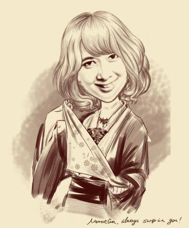 Wiandra Dewi