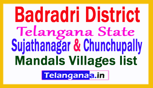 Sujathanagar Mandal Villages in Badradri Kothagudem District Telangana