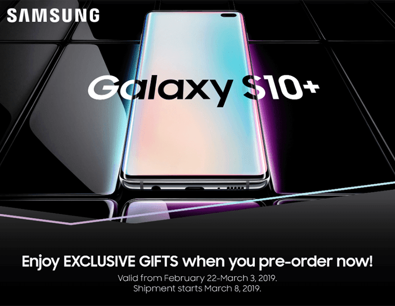 Argomall announces pre-order offers for the Samsung Galaxy S10