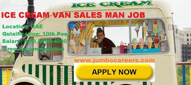 Kwality Pure Ice Cream Co LLC Careers   latest 10th pass jobs Dubai 2018