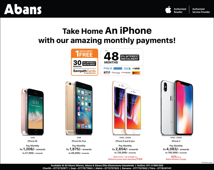 Blog - Smart eMarketing Sri Lanka : Abans offers you iPhones