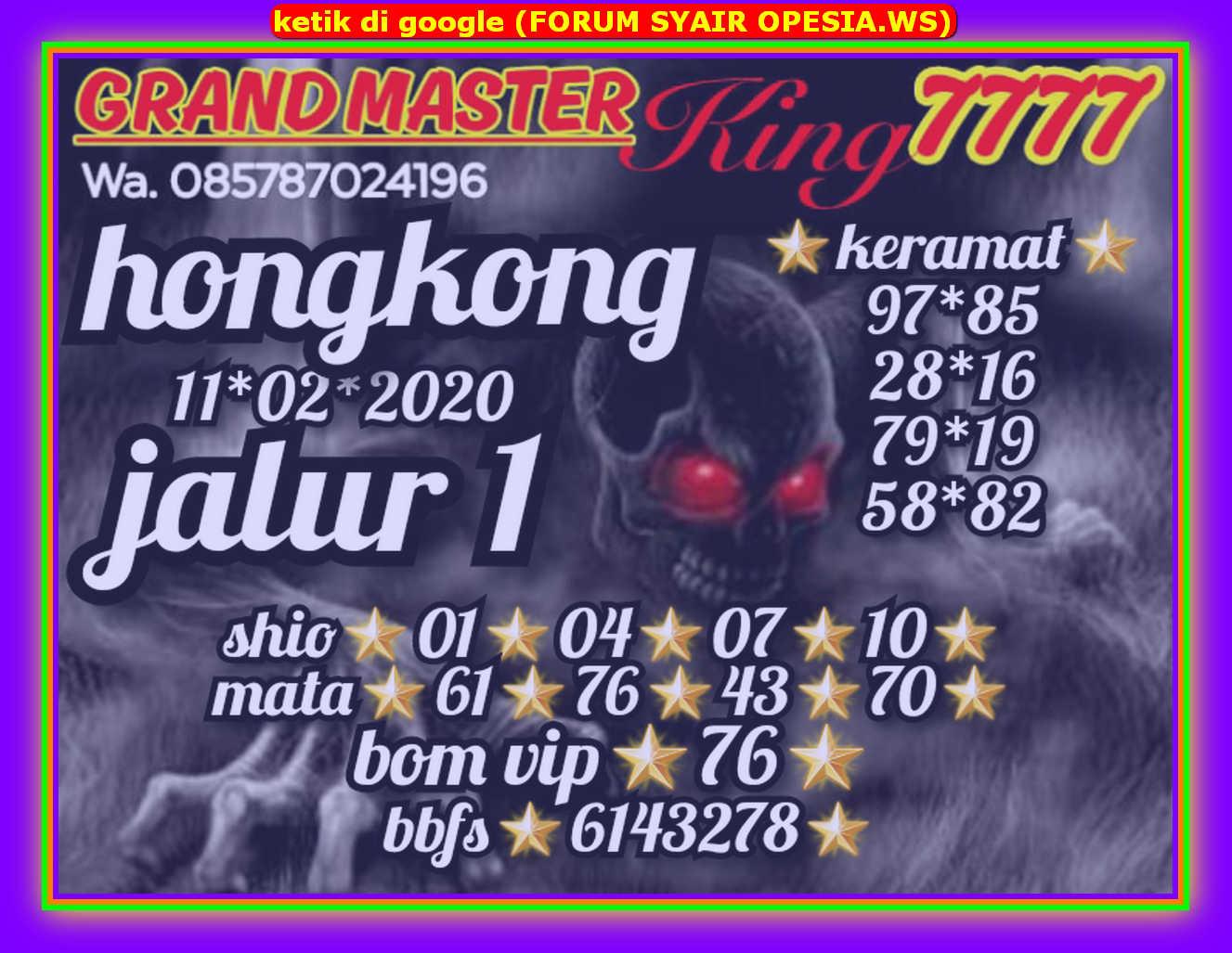 Kode syair Hongkong Selasa 11 Februari 2020 8