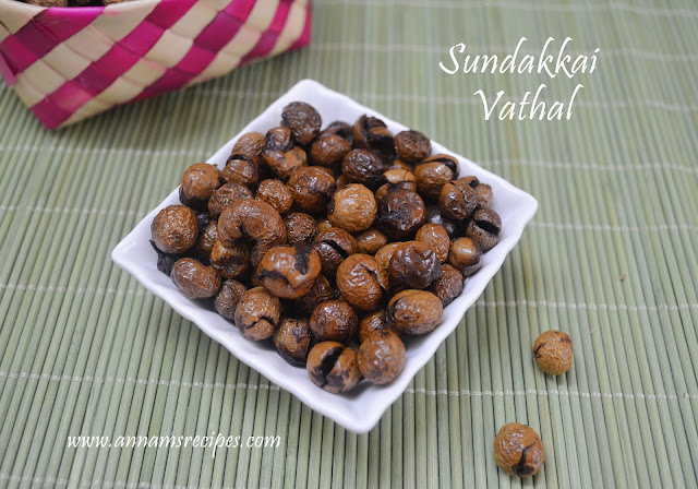 Sundakkai Vathal |Sun Dried Turkey Berry