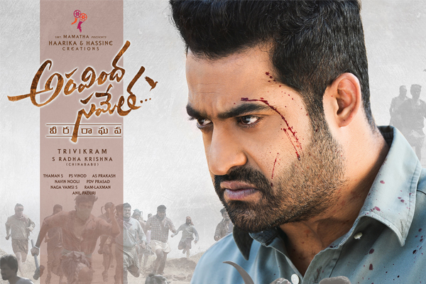 Telugu movie Aravinda Sametha Veera Raghava Box Office Collection wiki, Koimoi, Aravinda Sametha Veera Raghava cost, profits & Box office verdict Hit or Flop, latest update Aravinda Sametha Veera Raghava tollywood film Budget, income, Profit, loss on MT WIKI, Bollywood Hungama, box office india