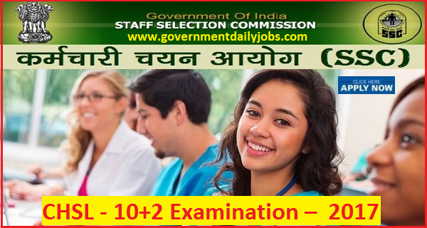 SSC CHSL Recruitment 2017-2018 Apply Online for 3259 LDC, PA