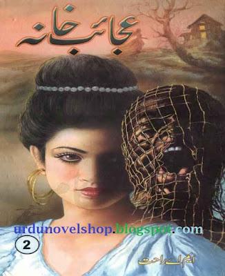 Download Urdu Horror Novel Ajaib Khana by MA Rahat (Part-2)