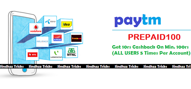Paytm PREPAID100 offer - Get 10rs Cashback on 100 rs Recharge (5 Times)