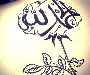 kaligrafi floralistik