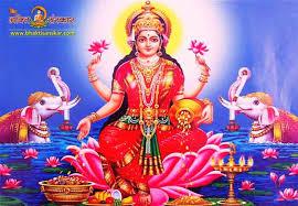 story of Lakshmi Dridra