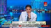 برنامج انفراد حلقة الجمعه 4-8-2017 مع الدكتور سعيد حساسين