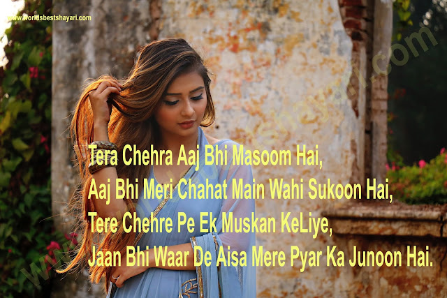 Tera Chehra Shayari