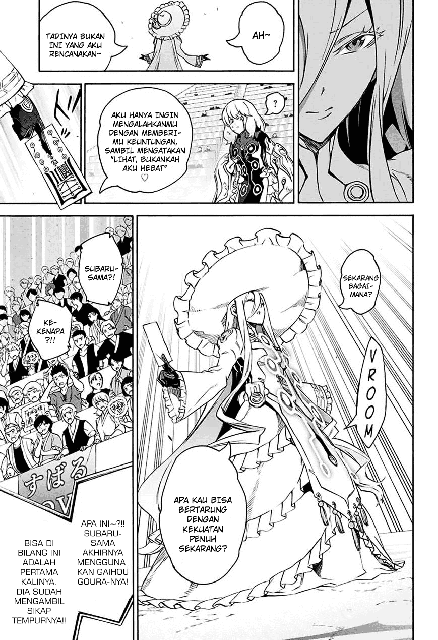 Komik sousei no onmyouji 042 - chapter 42 43 Indonesia sousei no onmyouji 042 - chapter 42 Terbaru 22|Baca Manga Komik Indonesia