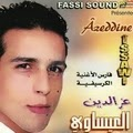 Azeddine El Issaoui MP3