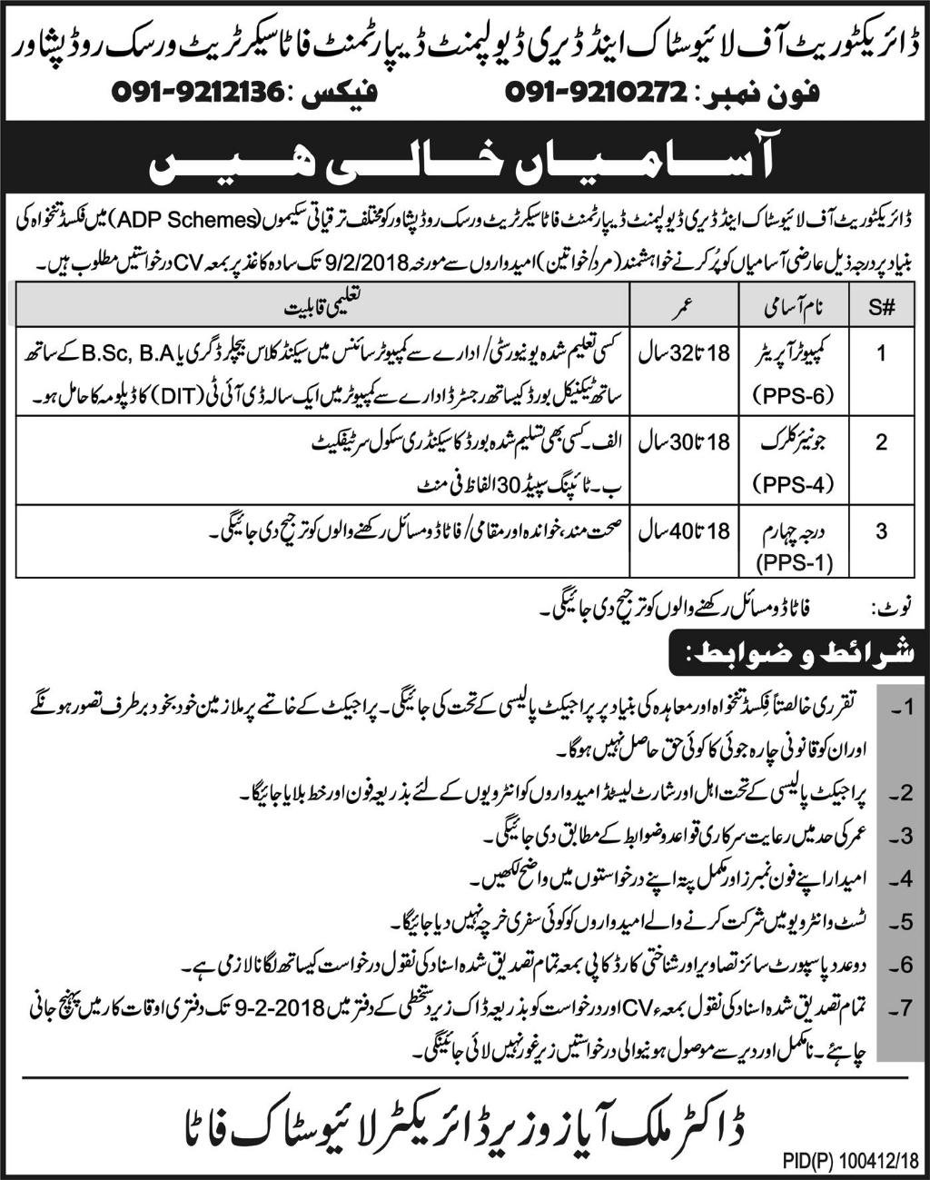 Jobs In Livestock And Dairy Development Department Peshawar January 2018