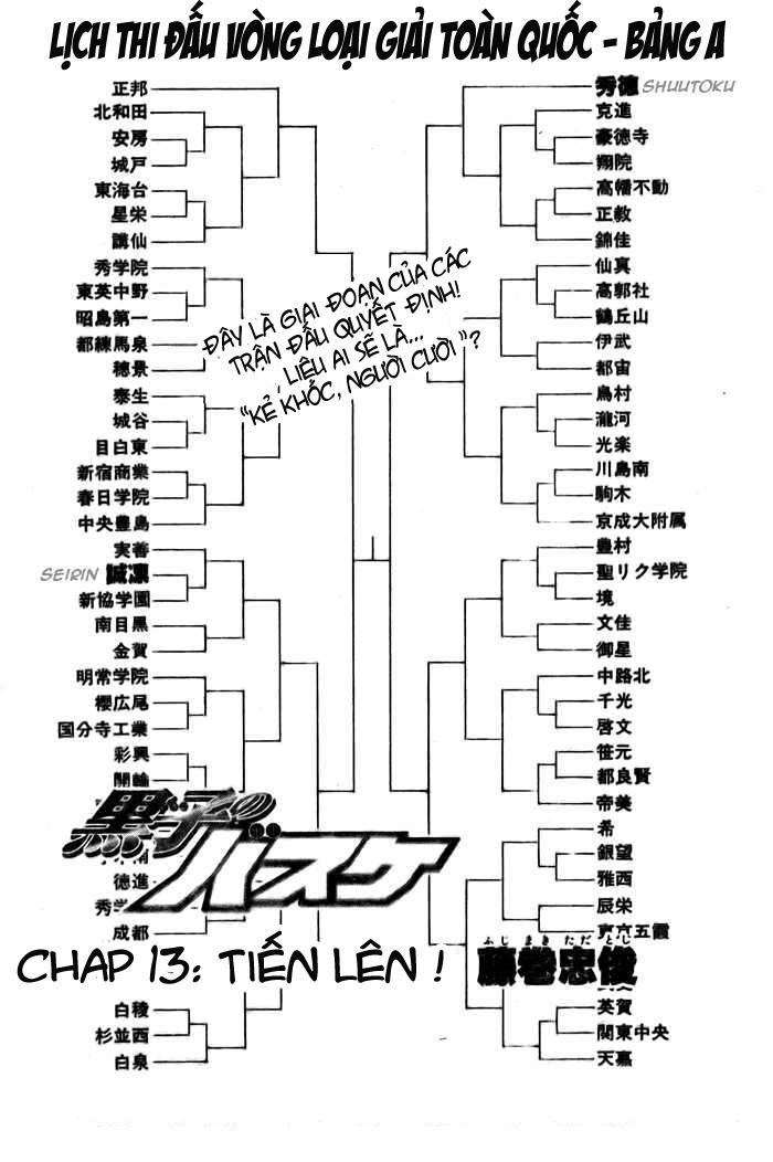 Kuroko No Basket chap 013 trang 3