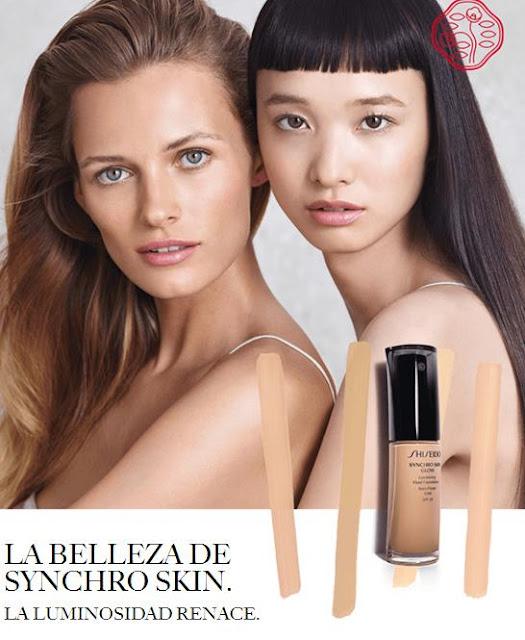 muestras gratis maquillaje shiseido