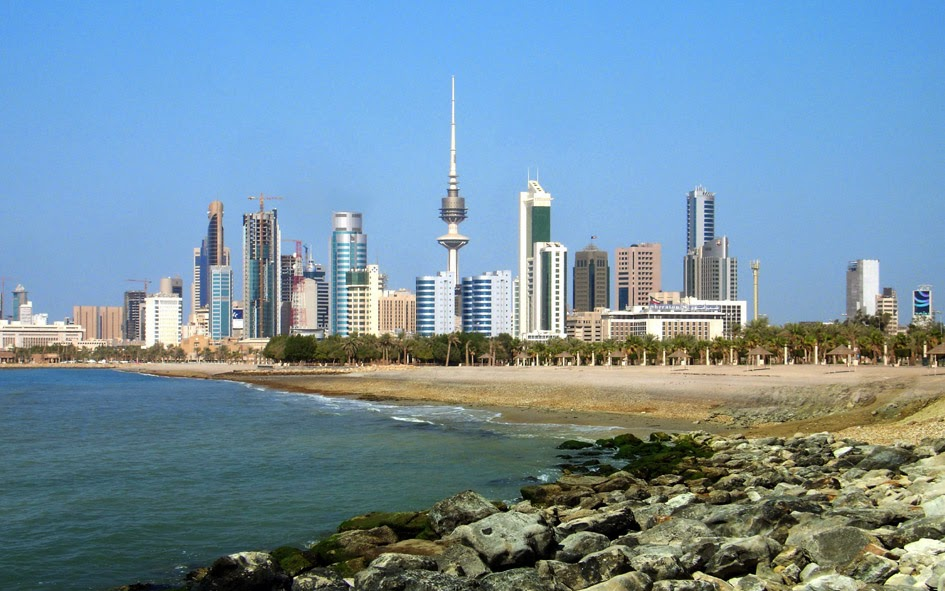 Kuwait | Capital do Kuwait