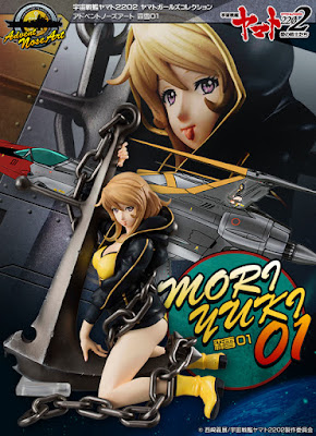 Yuki Mori per la linea Yamato Girls Collection Advent Nose Art della Megahouse
