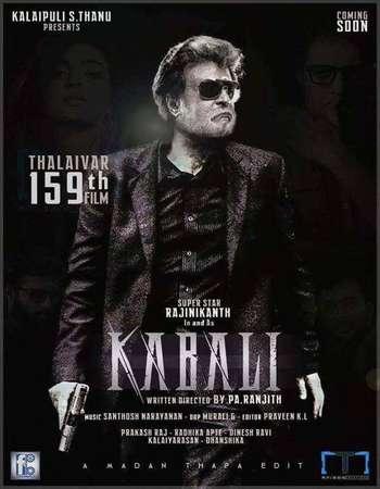 Poster Of Kabali 2016 Dual Audio 720p HDCAM [Hindi - Tamil] Watch Online Free Download Worldfree4u