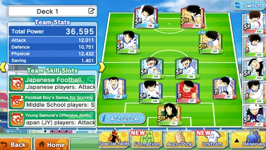 Screenshot Captain Tsubasa Dream Team Mod Apk