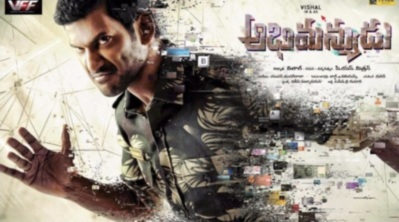 Abhimanyudu movie review and analysis