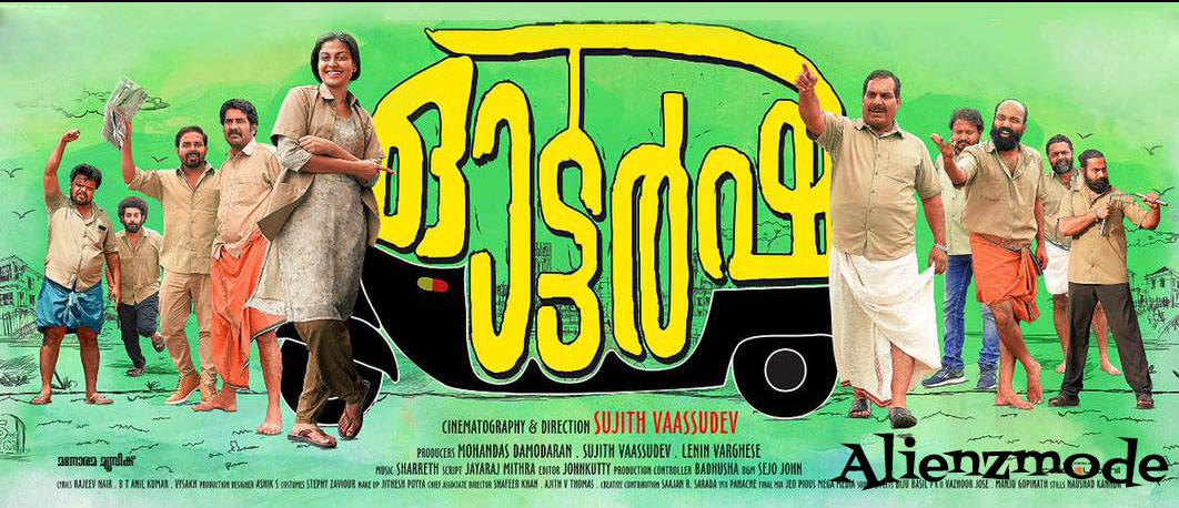 site downloading malayalam movies