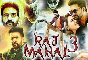 Poster Of Raj Mahal 3 2017 Full Movie In Hindi Dubbed Free Download HD 100MB For Mobiles 3gp Mp4 HEVC Watch Online