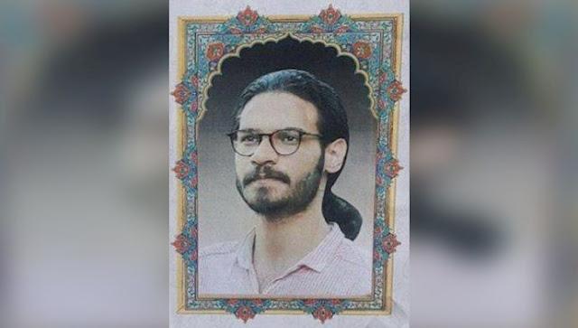شهید قیام قادر مردانی