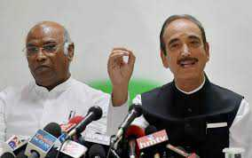 gst-celebration-is-a-insult-of-independence-movement-congress