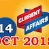 Kerala PSC Daily Malayalam Current Affairs 14 Oct 2018