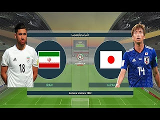 مشاهدة مباراة ايران واليابان بث مباشر بتاريخ 28-01-2019 كأس آسيا 2019