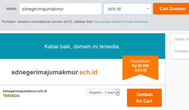domain-sch-id