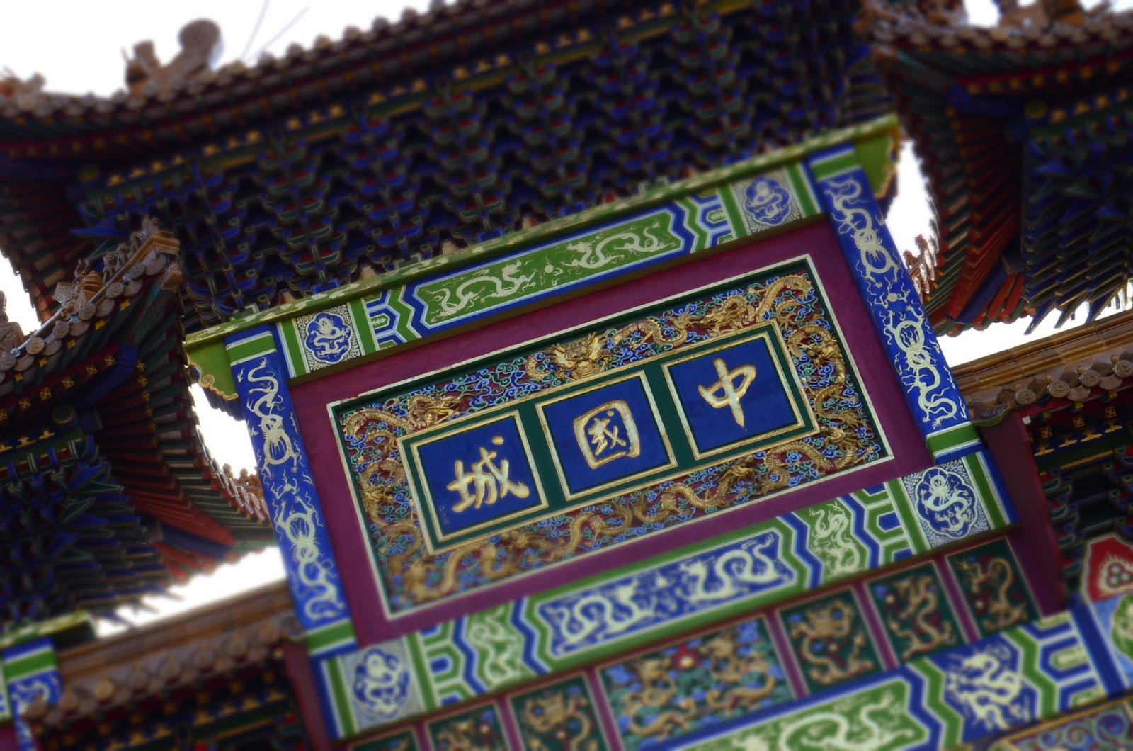 Wallpaper Around An Arch