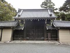 京都御所:皇后門