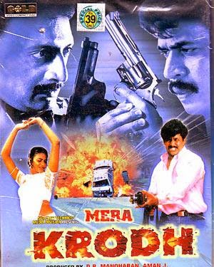 Mera Krodh (2015) Hindi Dubbed WEBRip 400mb