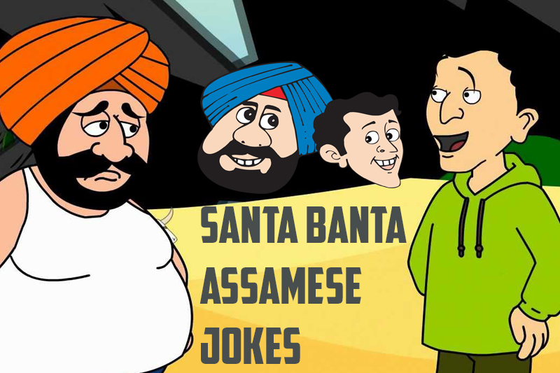 assamese jokes santa banta