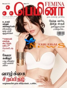 Shruti hassan Hot magazine Cover Image