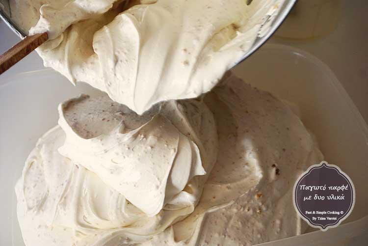 παγωτό-παρφέ