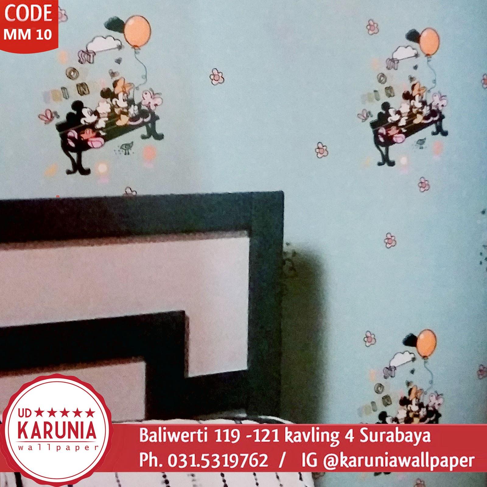 jual wallpaper anak disney mickey mouse toko karuniawallpaper surabaya