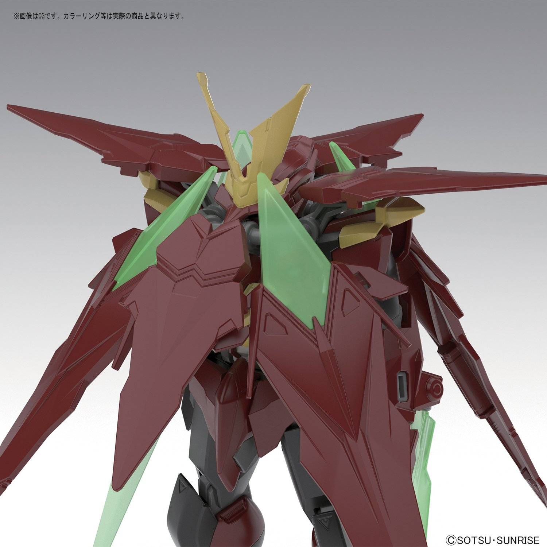 HGBF 1/144 NinPulse Gundam-