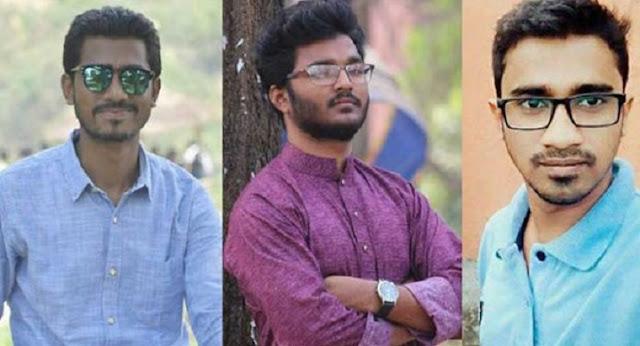 কোটা আন্দোলনের তিন নেতাকে তুলে নিয়ে জিজ্ঞাসাবাদ 'বেআইনি'