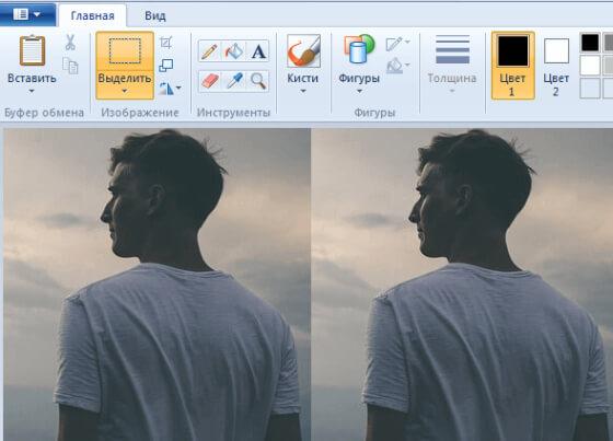 как соединить две фотографии в Paint?