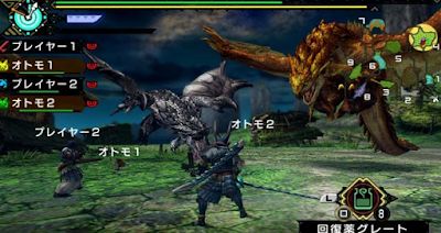 monster hunter portable 3rd hd english patched