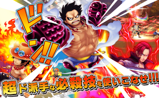 One Piece Thousand Strom Mod Apk Skill no couldown