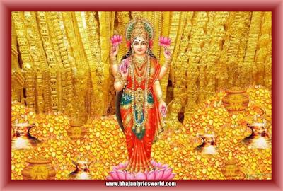 Sowbhagya-Lakshmi