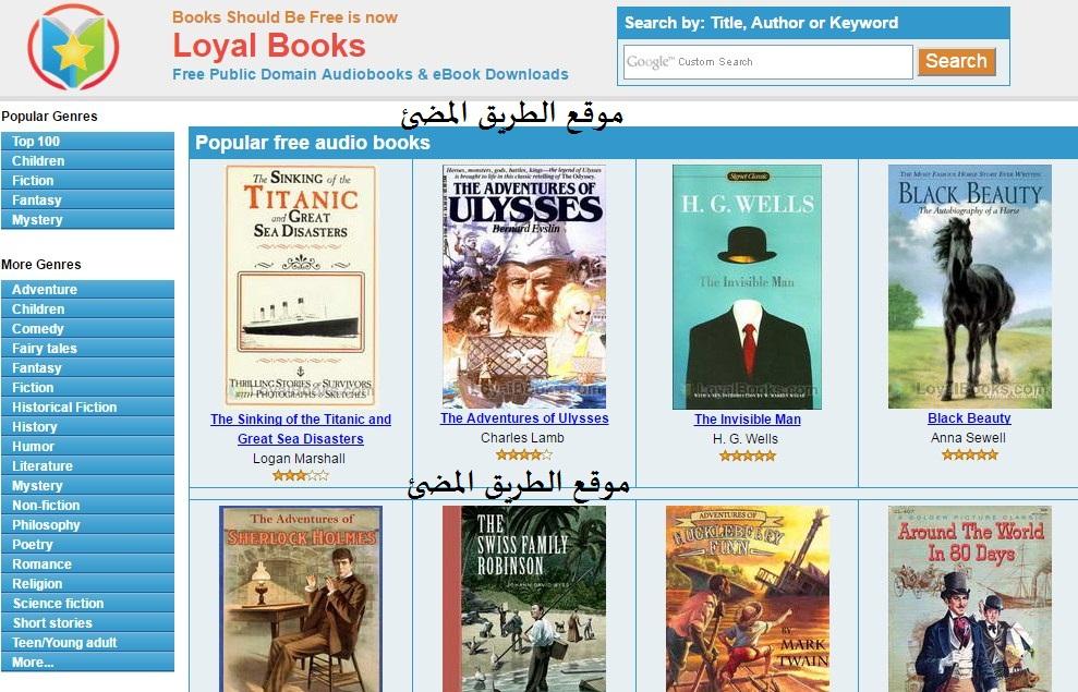 موقع رائع يحتوى على اكثر من 8000 كتاب جميع انواع الكتب من روايات وقصص لطلاب الجامعات ومحبى اللغة الانجليزية