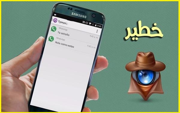 تطبيق سري مخفي بهاتفك يعطيك رقم هاتف أي شخص قريب منك ! شي خرافي 2018